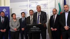 БСП иска Сметната палата да провери как Борисов харчи парите