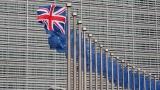 2,6 млн. граждани на ЕС са подали документи за пребиваване във Великобритания
