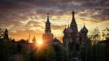 САЩ обявили на Русия визова война