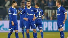 Шалке 04 се отказа от трима футболисти