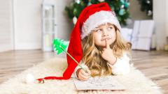 Да кажем ли на децата истината за Дядо Коледа