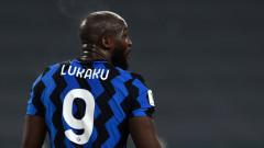 Интер оцени Лукаку на 120 милиона евро