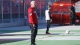 Явор Вълчинов: Локомотив не заслужава мястото, на което е в момента