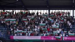 Мачът с Унгария няма да е пред празни трибуни