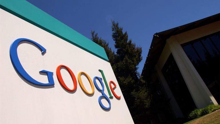 Служителите на Google продължават да работят от вкъщи още поне година
