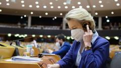 Фон дер Лайен: ЕС закъсня от свръх оптимизъм и увереност с ваксинацията