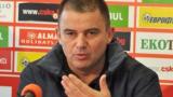 Драголюб Симонович: Вече нямам отношения с Гриша Ганчев и Инджов, Лудогорец е много голяма класа