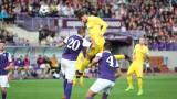 Левски гостува на Етър в ранния съботен двубой от Първа лига