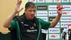 ЦСКА започна преговори с Любослав Пенев, той се дърпа