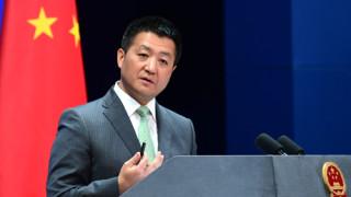 Китай обвинява САЩ в клевети и лъжи за Латинска Америка