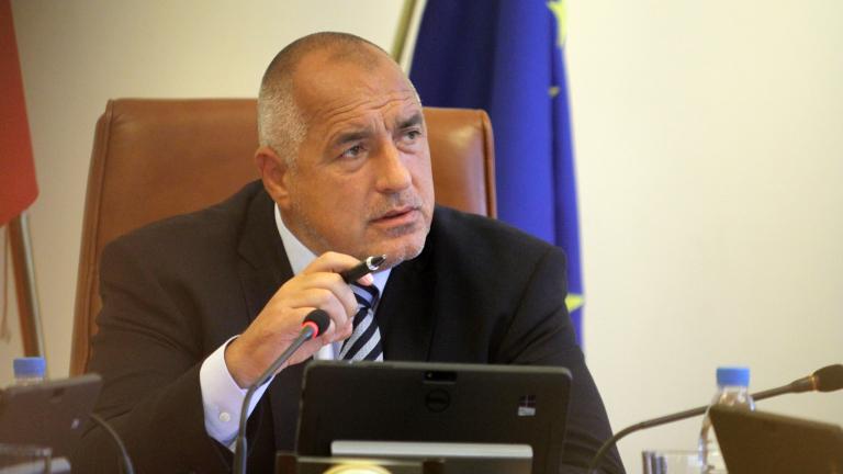 Борисов свиква заседание на правителството тази вечер в Бояна?