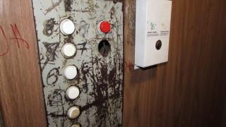 Мъж падна в асансьорна шахта в София