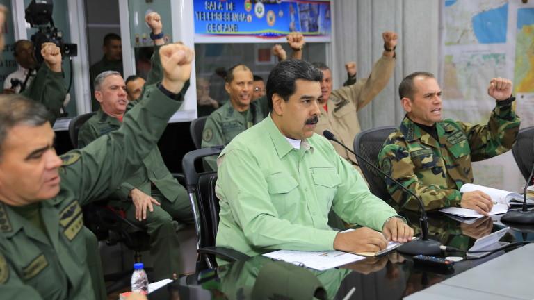 Сблъсъци по границата с Бразилия, Венецуела разположи танкове