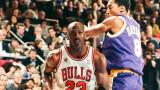 The Last Dance, Майкъл Джордан и имал ли е проблеми с хазарта и залагането