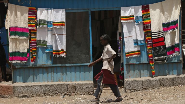 В западна Етиопия в близост до границата със Судан се