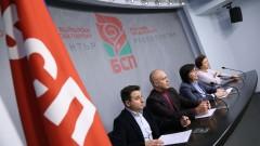 Пълен хаос, Борисов се подиграва с хората, избухна БСП