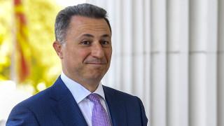 Парламентът на Македония не успя да изключи Груевски като депутат