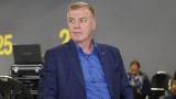 Наско Сираков за трите стъпки, които ще дадат глътка въздух на Левски