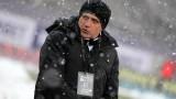 Бруно Акрапович: Не се притеснявам за моя пост
