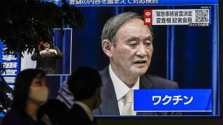 Опозицията в Япония със сериозен изборен успех, удар за премиера Суга