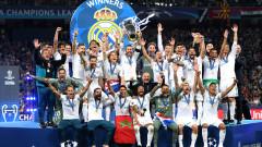 Вратар и фамозен Гарет Бейл коронясаха Реал (Мадрид) за 13-и път в Шампионската лига!