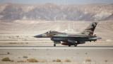 Израел нанесе въздушни удари на Хамас в Газа