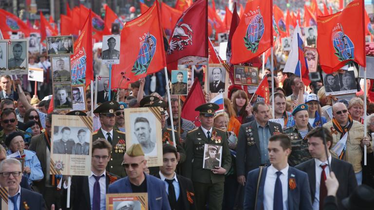 В Русия излъчват по телевизията имената на 12 млн. загинали съветски войници през ВСВ