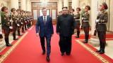 Срещата с Тръмп донесе геополитическа стабилност, обяви Ким Чен-ун пред Мун Дже-ин