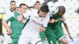 НА ЖИВО Славия - Пирин: И двата отбора не обичат равенствата
