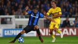 Късен гол донесе успеха на Борусия (Дортмунд) над Брюж