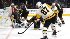 Резултати от срещите, играни в НХЛ в четвъртък, 8 ноември