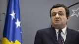 Обрат Косово премахва митата върху сръбски стоки