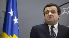 Обрат: Косово премахва митата върху сръбски стоки