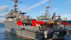 Български кораб участва в съвместно морско учение на НАТО с Грузия