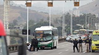 Стотици затворници избягаха от най-малко четири затвора в Бразилия