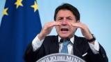 Премиерът на Италия: Всички мачове през седмицата може да бъдат отложени