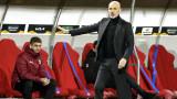 """Стефано Пиоли: Милан иска да се върне към победите на """"Сан Сиро"""""""
