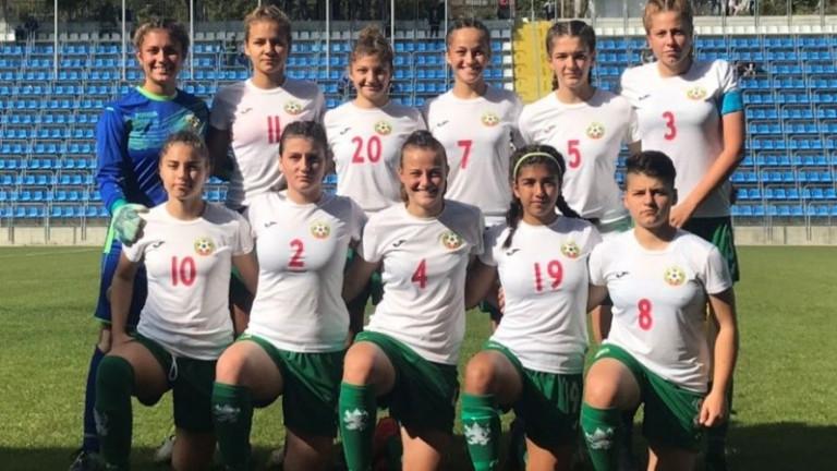 Женският национален  отбор научи съперниците си в квалификациите за Световното първенство