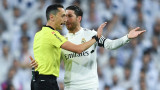 УЕФА наказа Серхио Рамос за още един мач