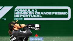 Люис Хамилтън триумфира в Гран при на Португалия