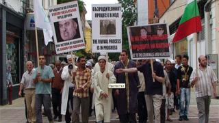 Мюсюлманите у нас искат оставката на Божидар Димитров
