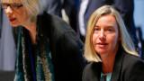 САЩ могат да участват във военни проекти на ЕС, но само под ръководството на ЕС