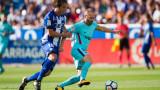 Бащата на Иниеста: Андрес никога няма да предаде Барселона