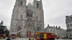 39-годишен мъж призна, че е запалил катедралата в Нант