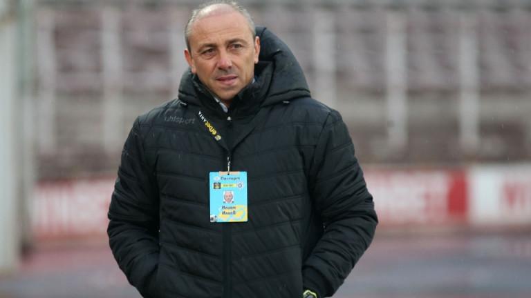 Илиан Илиев: Имахме достатъчно ситуации, затрудниха ни статичните положения