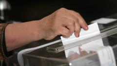 Започва регистрацията на партиите за евроизборите