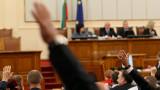 Антикорупционни закони по Мичурин