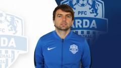 Анализаторът Владислав Януш се присъедини към треньорския щаб на Арда