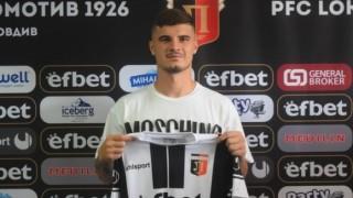 Официално: Минчев подписа с Локомотив (Пд) за 3 години