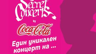 MAD TV определи датата за третия Secret Concert